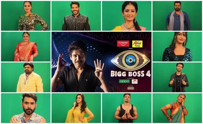 Nagarjuna hosted Bigg Boss Telugu contestants Season 4