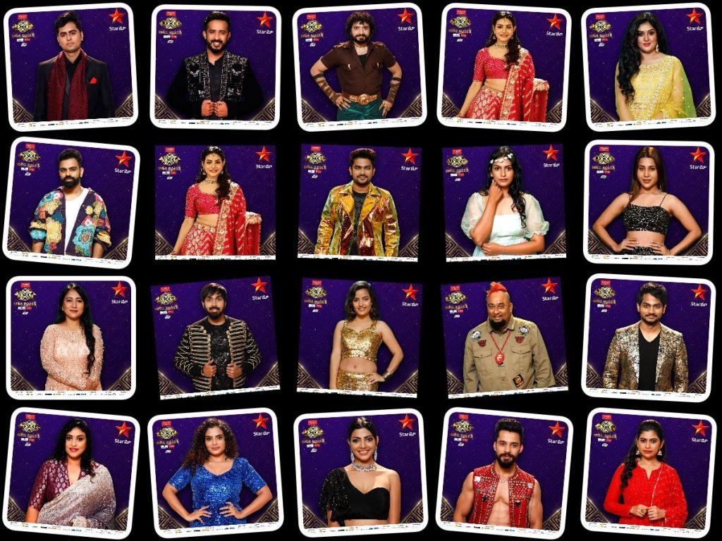 Bigg Boss Telugu Season 5 Contenstant - Full List with images